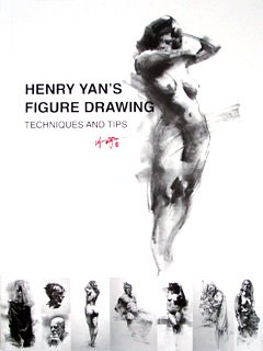 Henry-Yan-Art
